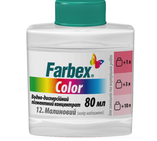 "Пигменты в Кишиневе Водно-дисперсионный пигментный концентрат ""farbex color"""