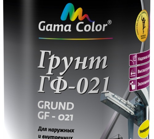 "Грунтовки в Кишиневе ГРУНТ ГФ-021, ""gama color"""