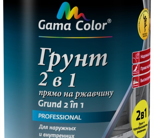 Грунтовки в Молдове ГРУНТ ГФ-021 2 в 1 gama-color
